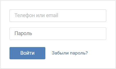 вк полная версия моя страница на русском языке