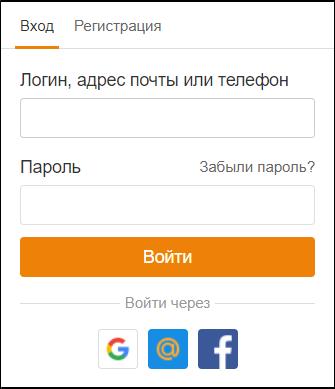 Kit — Конструктор сайтов для бизнеса