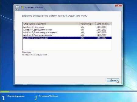 Некоторые дистрибутивы Windows 7 предлагают пользователю выбрать тут или иную версию ОС