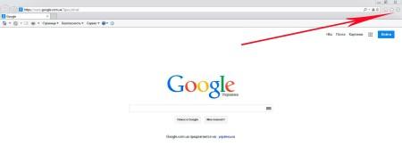 Очистить кэш Internet Explorer