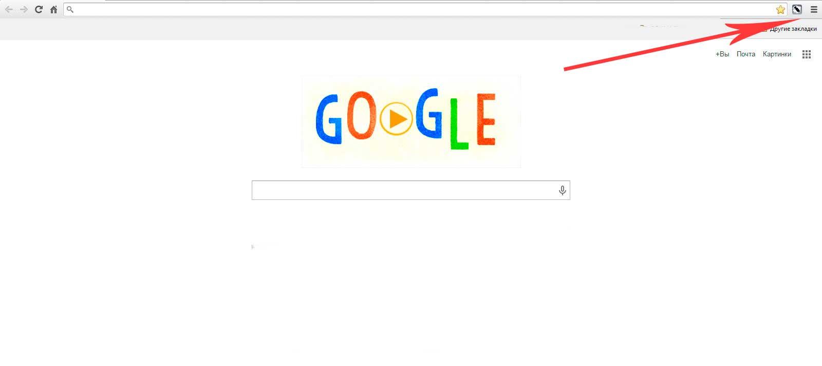 Где находится кэш от гугл хром