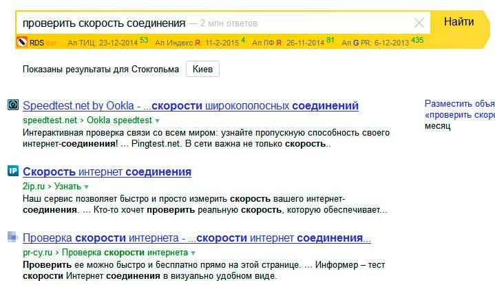 Рабочие Прокси Сша Под Datacol Списки прокси в txt формате ВКонтакте