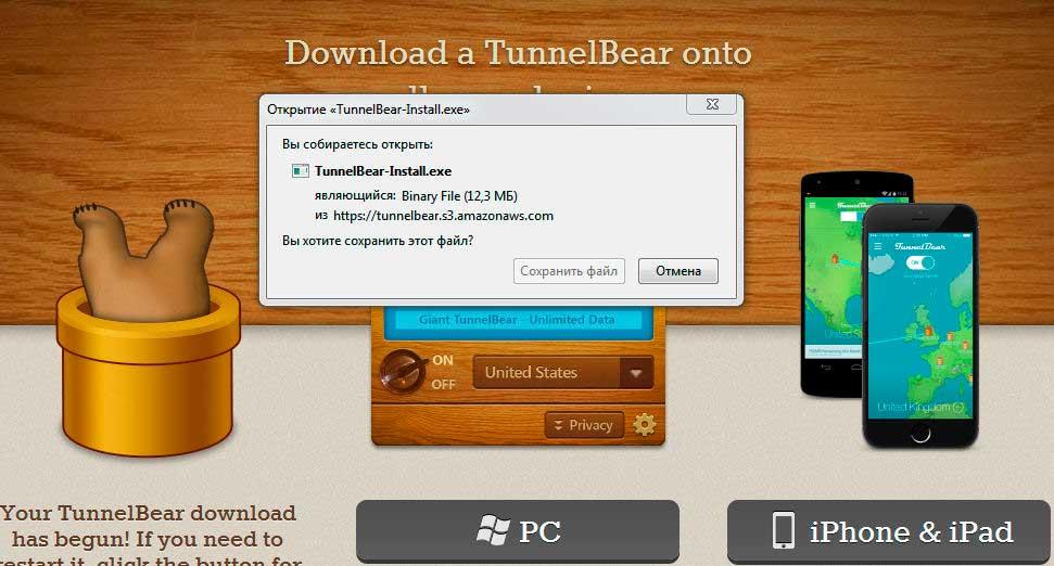 Прокси и Datacol Datacol Купить Динамические Прокси Чекер Ebay Где купить приватные прокси для Datacol