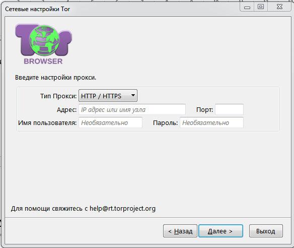 opera vpn меняет ip адрес компьютера