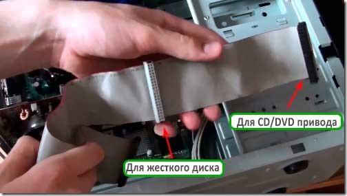 Подключение разъёма блока питания привода (жёсткого диска)
