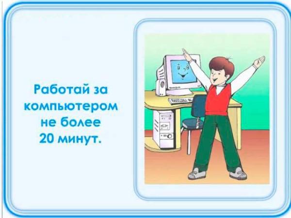 об играх на знакомство для детей