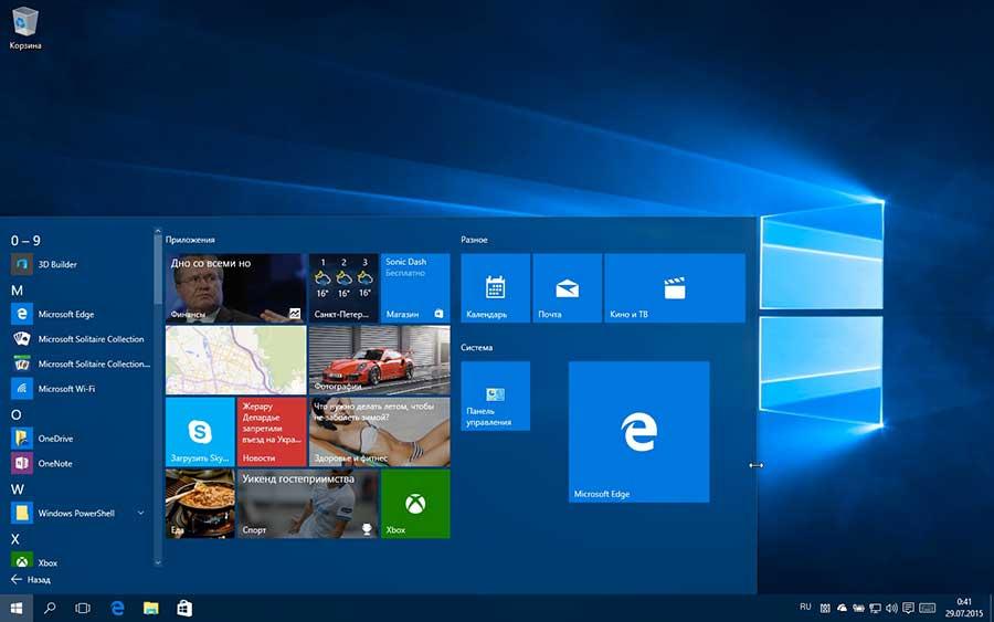 Как сделать на windows 81 пуск