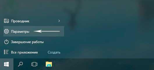 Как переустановить windows 10 через bios