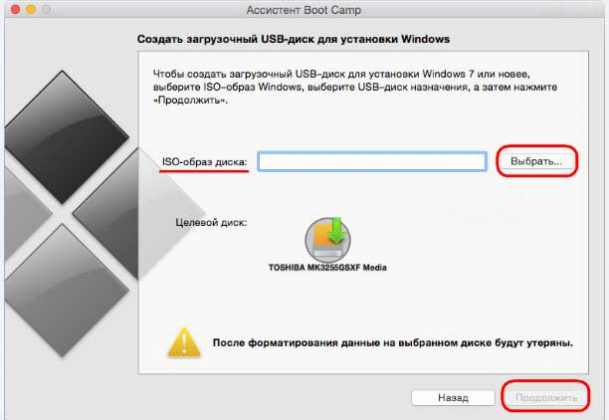 Как сделать загрузочный диск usb windows 7
