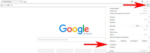Как сделать панель задач в google chrome