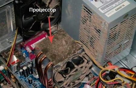 Перегрев процессора