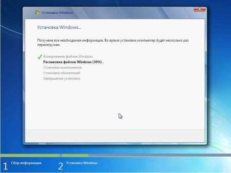 Далее идет распаковка файлов и установка Windows 7