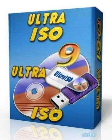 UltraISO.